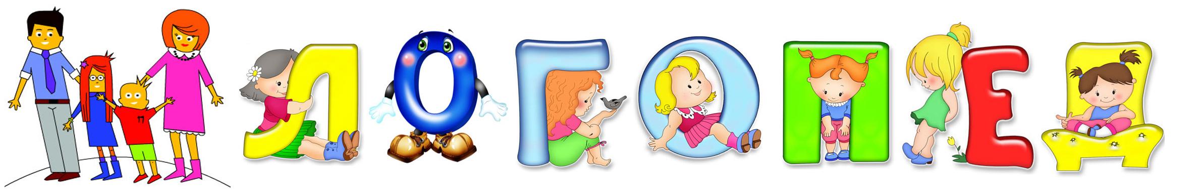 Картинки по запросу логопед
